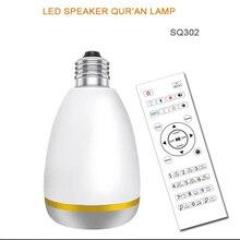Haut-parleur Coran E27 Coran lampe à LED arabe Bangla Audio chanson télécharger arc-en-ciel Coran haut-parleurs LED lampe tactile SQ302