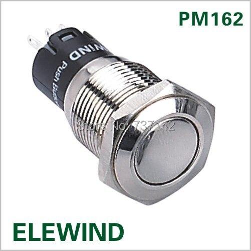 16mm 1NO1NC Metal push button switch(PM162F-11/N)