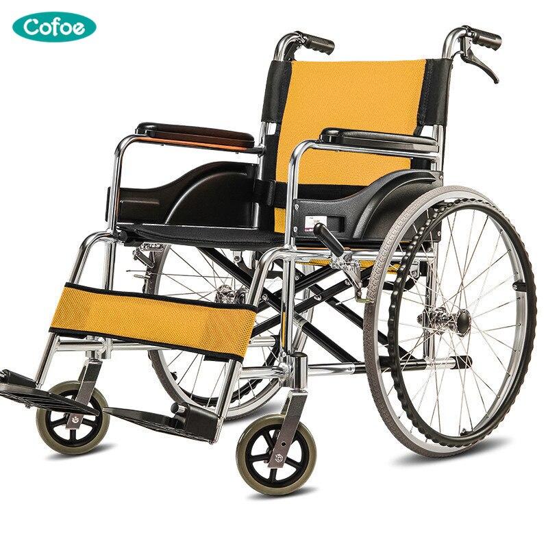 Scooter de viaje de aleación de aluminio Manual de silla de ruedas Cofoe Yiqiao portátil con freno de mano para personas mayores