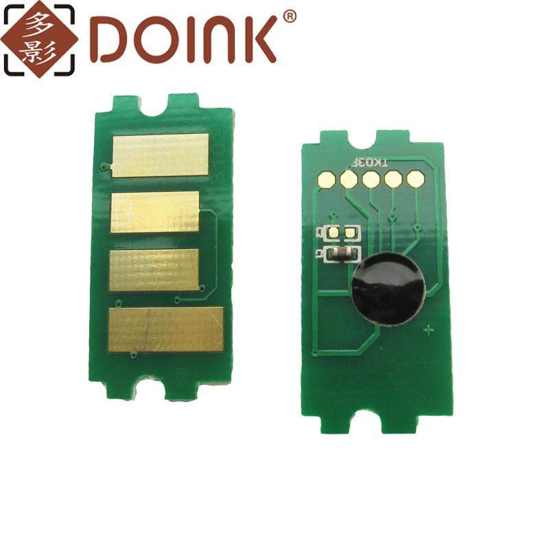 20pcs PK5011 for UTAX PC3060 PC3065 PC3061 CHIP