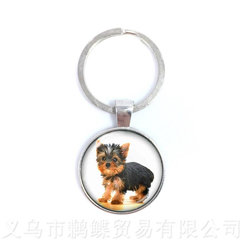 Брелок для ключей с милой собакой, 25 мм