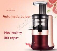 Household Automatic Juicer Tritan Material Juice Machine 500ml Large Capacity Juice Extractor Fruit Squeezer HU12027WN