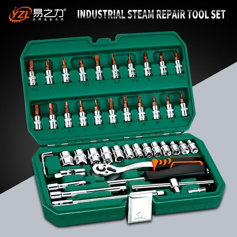 "Hot Professional 46-53pcs Spanner Socket Set 1/4"" Screwdriver Ratchet Wrench Set Kit Car Repair Tools Combination Hand Tool Set"