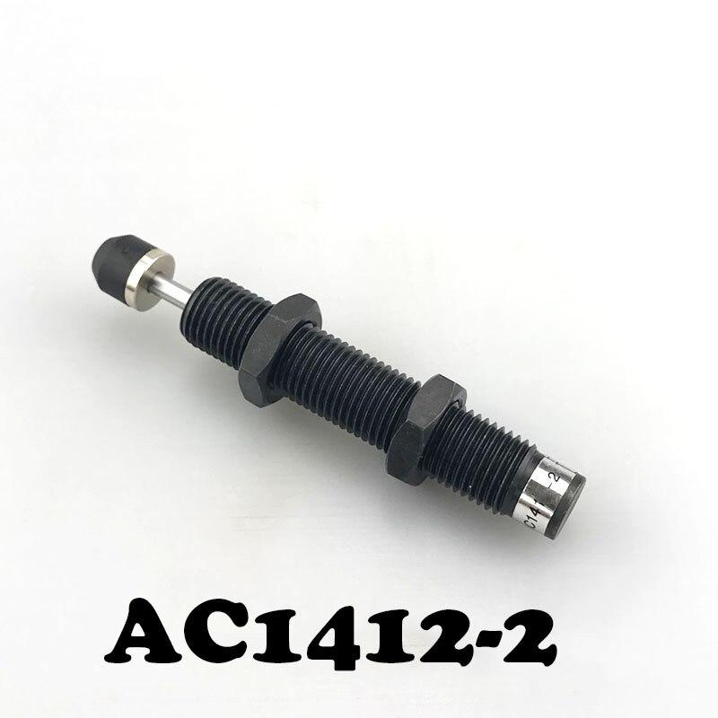 Amortiguador hidráulico neumático Tipo amortiguador Compensación Automática ajustable de AC1412-2