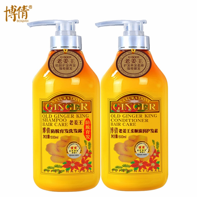 2PCS/lot Old Ginger Shampoo and Conditioner Hair Care Set Repair Dry Frizz Damaged Hair Moisturizing Hair Growth Anti Hair Loss boqian ginger hair scalp massage cream hair mask treatment nourishing anti hair loss repair damaged dry hair care products 100ml