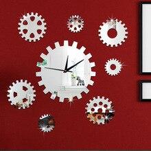 DIY Creativity Decorative clock Sofa background clock Precision Rotating gear Mirror wall clock Mirror wallsticker wallpaper