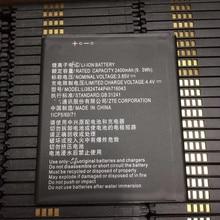 3.85 V 2400 mAh Li3824T44P4h716043 Pour ZTE Lame A520 A521 BA520 Batterie