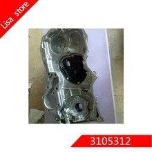 Oil pump 3105312 for brilliance 1.5L
