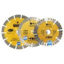 125 158 188mm sierra de diamante disco de corte seco para mármol hormigón porcelana azulejo granito piedra de cuarzo discos de corte de hormigón