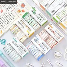 10 pièces/ensemble impression Washi bande 8mm qualité papeterie bricolage Scrapbooking Album Photo outils scolaires Scrapbook papier autocollants cadeau