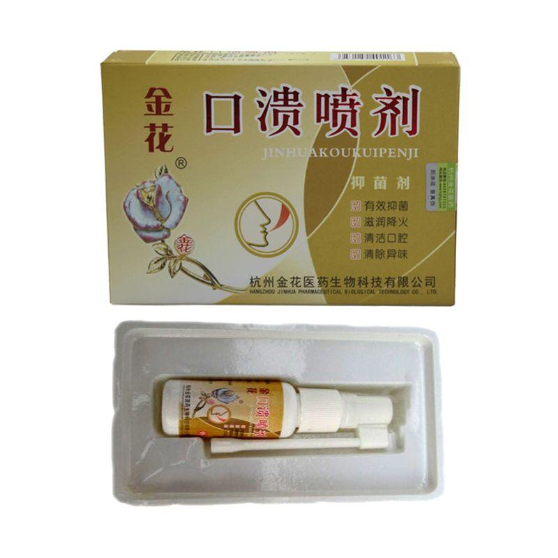 Купить с кэшбэком 20ml Natural Plant Herbal Extract Mouth Clean Oral Spray Freshener Oral Ulcer Pharyngitis Halitosis Bad Breath Treatment Antibac