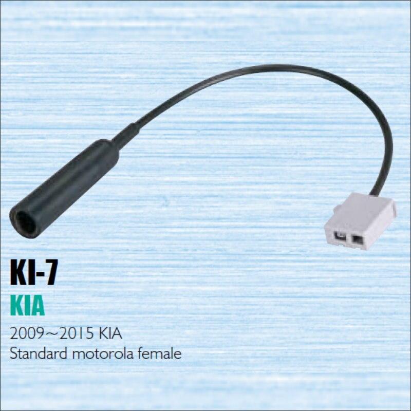 Cable adaptador de Antena de radio de coche para Kia 2009 ~ 2013, accesorios de kit de instalación estéreo CD DVD GPS