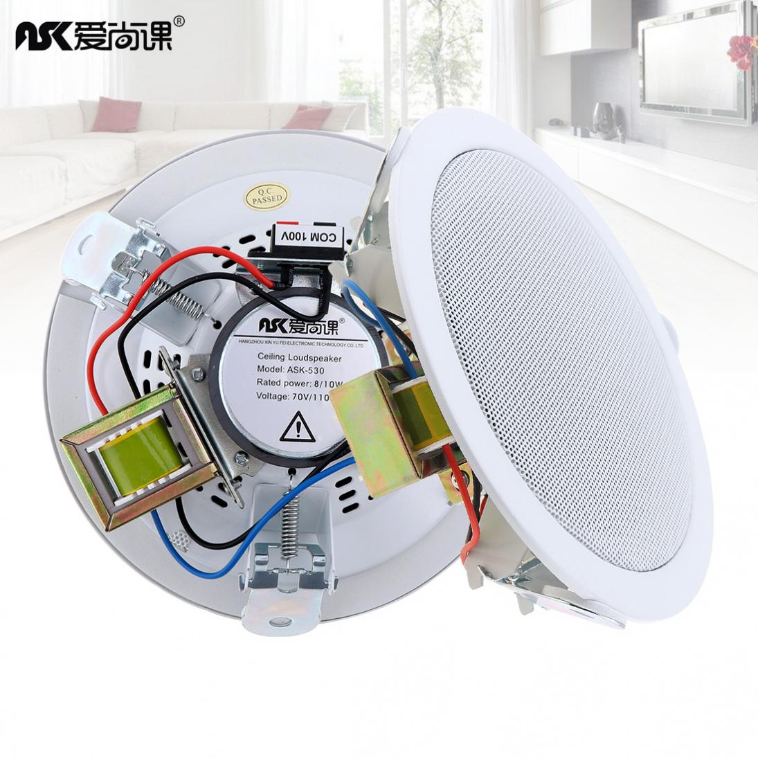 ASK-530 5 Inch 10W  Input USB MP3 Player Ceiling Speaker Public Broadcast  Background Music Speaker for Home / Supermarket