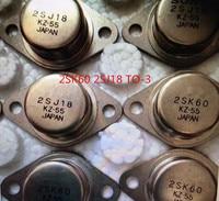 Free shipping 2SK60 2SJ18 TO-3  1PCS 2SK60 +1P CS2SJ18