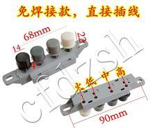 Interrupteur de clé de ventilateur électrique   Interrupteur de clé de ventilateur électrique de sol, interrupteur de clé de ventilateur, interrupteur de vitesse