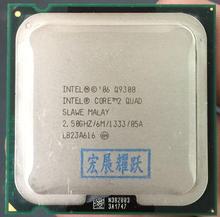 ПК компьютер Intel Core2 Quad процессор Q9300 (6 Мб кэш, 2,50 ГГц, 1333 МГц FSB) LGA775 настольный процессор