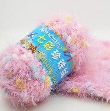 Mylb 1 bolas = 50g de hilo de piel pincho de alta calidad Ultra suave Coral colorido polar bebé cálido hilo de tejer venta caliente envío gratis