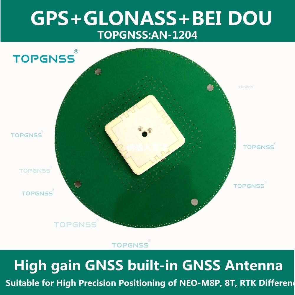 High-gain, high-precision GPS antenna for NEO-M8P / NEO-M8T / 8U / 8L LEA-8T / 6T GNSS module high precision RTK GNSS antenna.