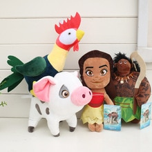 2018 20 cm mignon Moana peluche jouet Waialiki & cochon Pua peluche poupées Moana princesse anime jouets pour enfants filles cadeau