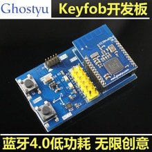 Basse puissance Bluetooth 4 CC2540 2541 nouveau Keyfob anti perte podomètre développement accéléromètre