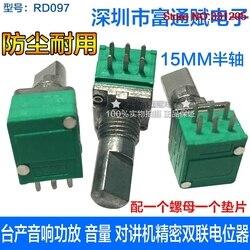 5pcs amplificador de áudio volume walkie-talkie rd097 b50k 15mm semi-eixo precisão duplo potenciômetro interruptor