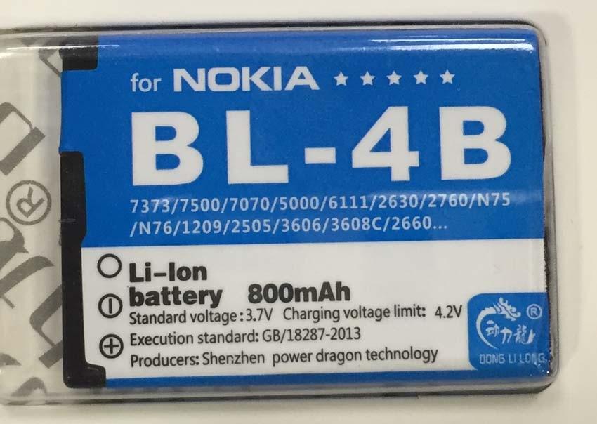 BL-4B batería para Nokia 2630 de 7373 N75 N76 6111, 5000, 7070, 7500 BL4B 700 mAh Donglilong