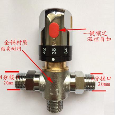 1/2 термостатический смесительный клапан из латуни 3/4 для смесителя ванной