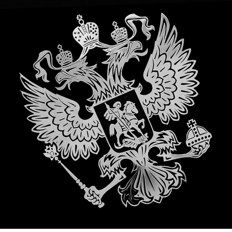 3D Aluminum Coat of Arms of Russia Car Body Metal Sticker Russian Eagle Emblem Decal Decoration for Lada Kia Renault VW BMW Opel