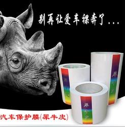 20 cm x 6 Mt Rhino Haut Auto-autohaube Lackschutzfolie Vinyl Klare Transparenz film
