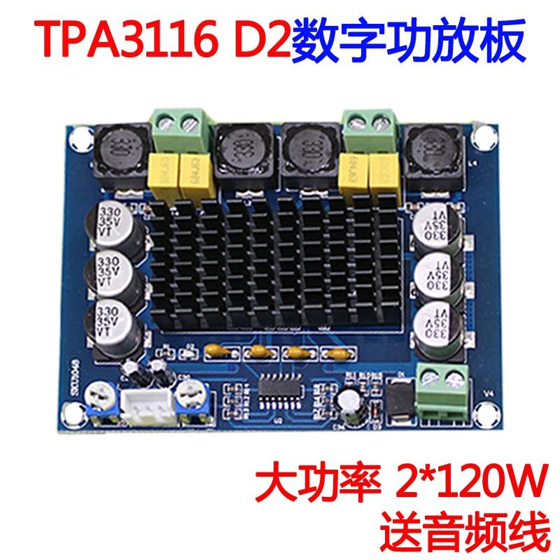 NEW XH-M543 high power digital power amplifier board TPA3116D2 audio amplifier module Dual channel 2*120W new smsl sa 36a pro 20w 2 hifi tpa3118d2 digital audio power amplifier free shipping