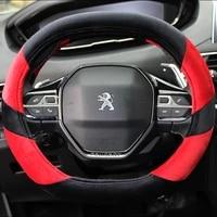 winter plush car steering wheel cover for peugeot 3008 4008 5008 auto accessories interior coche
