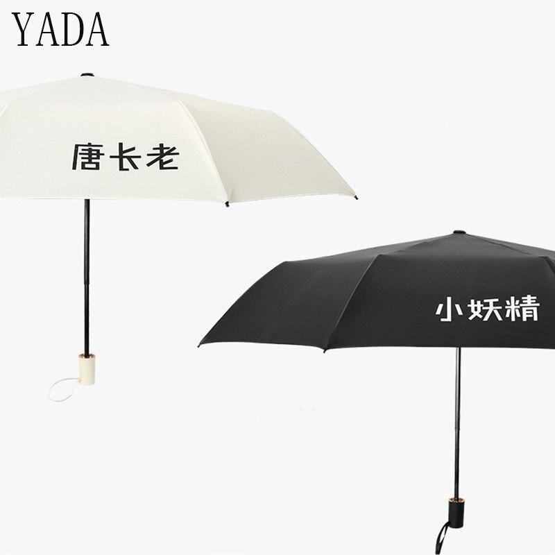 Personalizado de Alta Designer de Leprechaun Umbrella para Mulheres Chuvas à Prova de Vento Yada Retro Novo Qualidade Umbrella Mulheres Chuva Folding Ys203