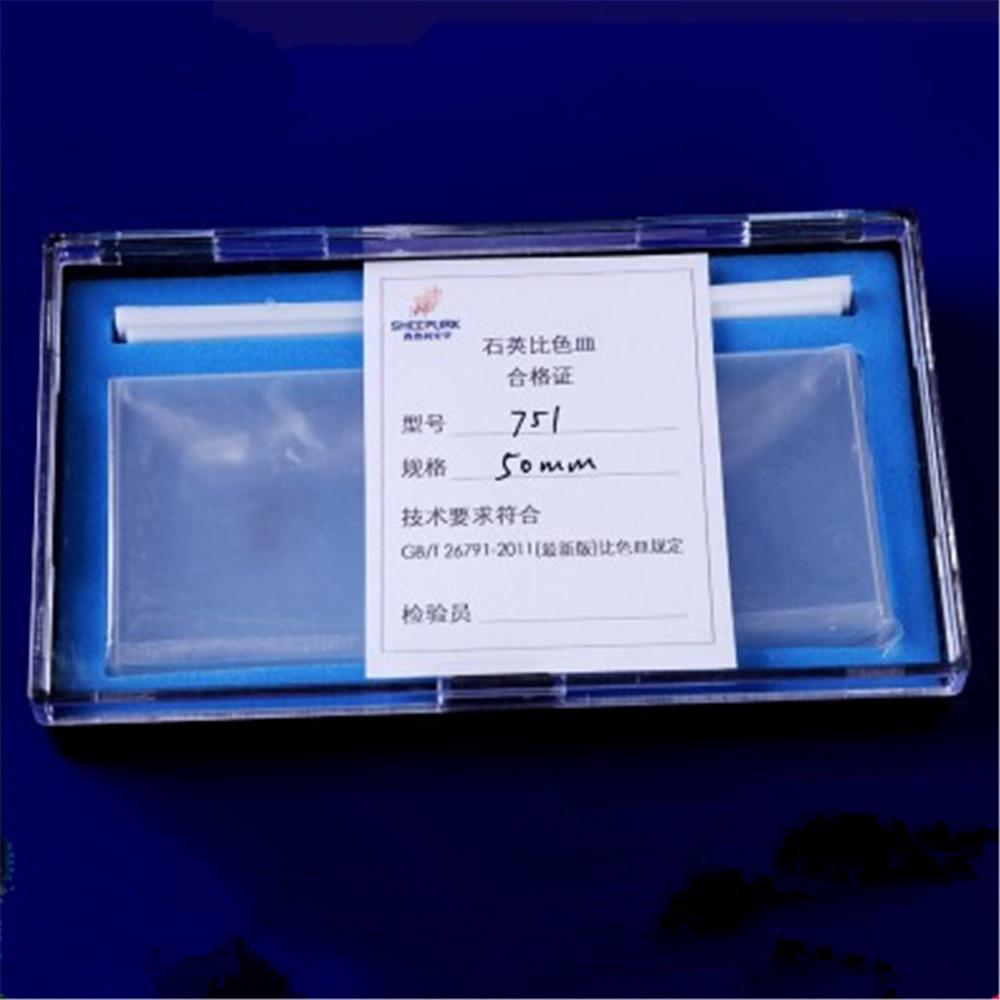 2Pcs 50mm Path Length JGS1 Quartz Cuvette Cell With Lid For Spectrophotometers 2pcs jgs1 melt quartz cuvette with lids 2mm spectrometer cell cuvette sided translucent with ptfe lid with box package