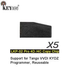 KEYECU 5x LKP-02 Pro 4D /4C Copy Chip Transponder key Chip for Tango VVDI KYDZ Programmer, Reuseable 4C/ 4D60/ 61/ 62/ 64 (4E)