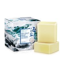 100g Sea Salt Soap To Remove Pimple Acne Treatment Oil and Acne Skin Essence Bath Soap Goat Milk Whitening Soap Skin Care TSLM1