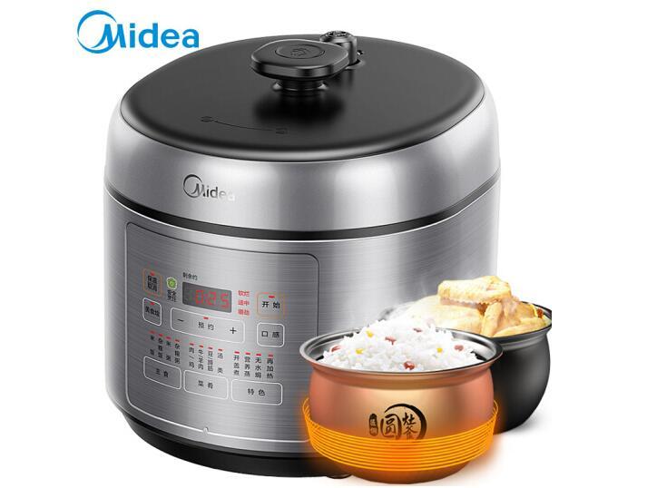 ميديا MY-QS50A9 المنزلية الذكية ضغط طباخ 4.8L 24H التعيين توقيت اللحوم الأرز طنجرة الضغط الفولاذ المقاوم للصدأ غير عصا