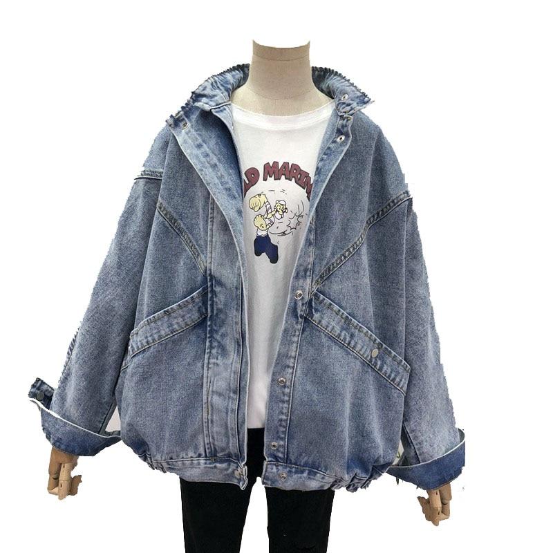 Vintage Jeans chaqueta suelta Bat manga otoño Streetwear Harajuku Denim Chaquetas de talla grande mujeres abrigo básico
