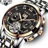 2020 חדש ליגע מותג שעון גברים למעלה יוקרה אוטומטי מכאני שעון גברים נירוסטה שעון עסקים שעונים Relogio Masculino