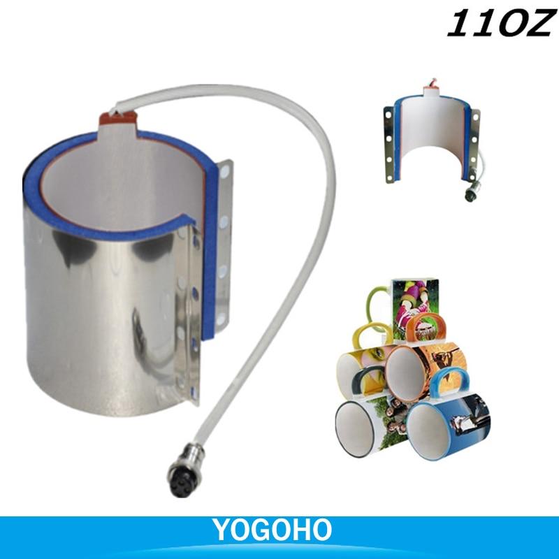 ST110/ST210/ST510 7.5-9.5CM Diameter 11OZ Sublimation Printer Silicone Mug Wrap Printing Mug Heat Press Element Parts 110V/220V