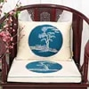 Coussin de siège antidérapant pour la maison ou le bureau coussin décoratif de chaise canapé paon oiseaux personnalisé