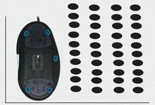 Коньки для мыши/коврики для мыши Logitech mx510 mx500 mX518 mx700 mx900