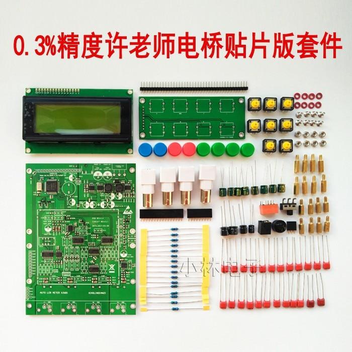 مجموعة قطع غيار XJW01 digital bridge 0.3% ، DIY
