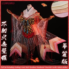 Anime! Onmyoji Shiranui avant léveil Version luxuriante Kimono belle uniforme Cosplay déguisement Halloween livraison gratuite