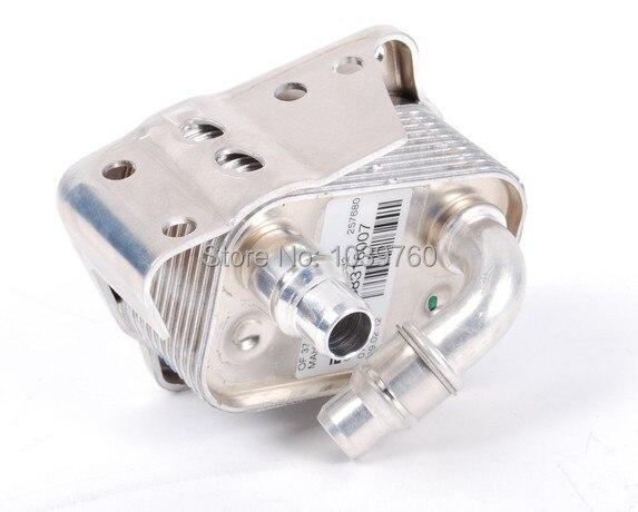 Масляный радиатор двигателя для BMW E46 E60 E90 X3 X1 E81 E87 316i 318i 318ci 318ti 520i 11427508967, бесплатная доставка