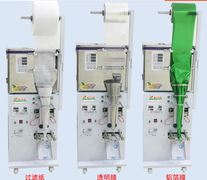 Automatic tea bag machine spiral feeding machine back sealing machine Granular powder tea food  automatic packaging machine enlarge