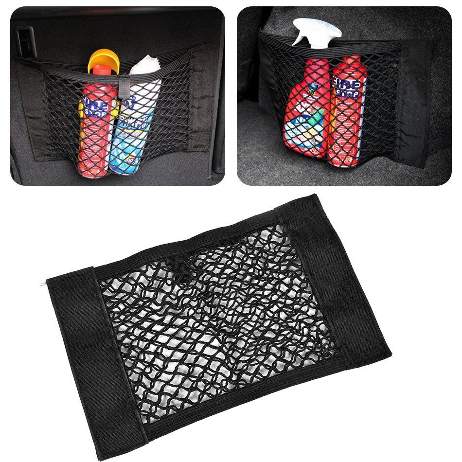 Автомобильный огнетушитель, сетчатый карман, волшебная наклейка на липучку, Автомобильный блок для заднего сиденья, сетевая бутылка, фикси...