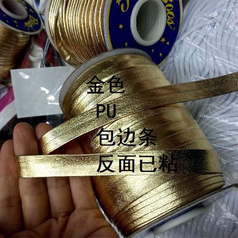 Плетеная лента из искусственной кожи, серебряная или Золотая, для шитья одежды
