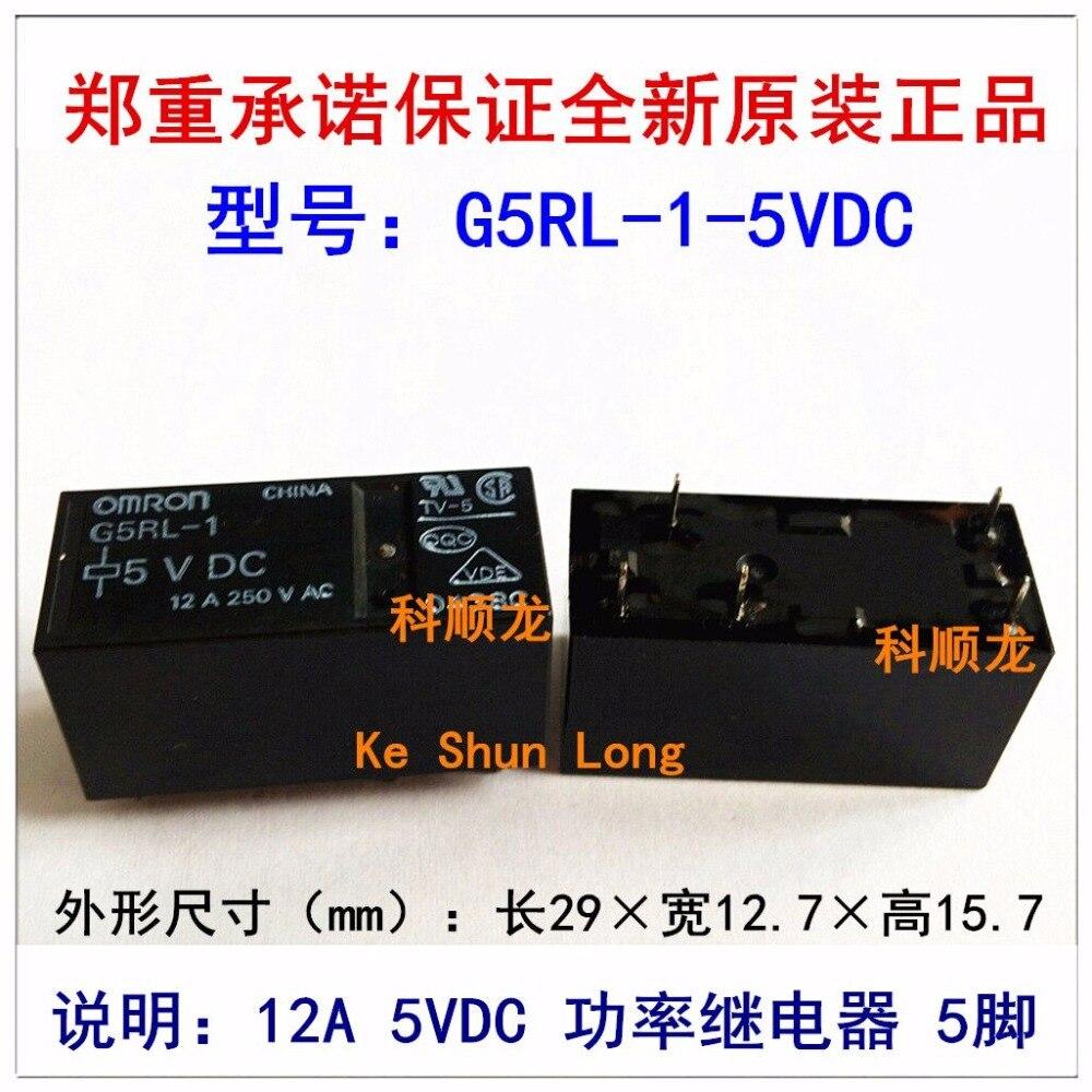 100% Original nuevo G5RL-1 G5RL-1-5VDC G5RL-1-12VDC G5RL-1-24VDC 5 pines 16A 5VDC 12VDC 24VDC de relé