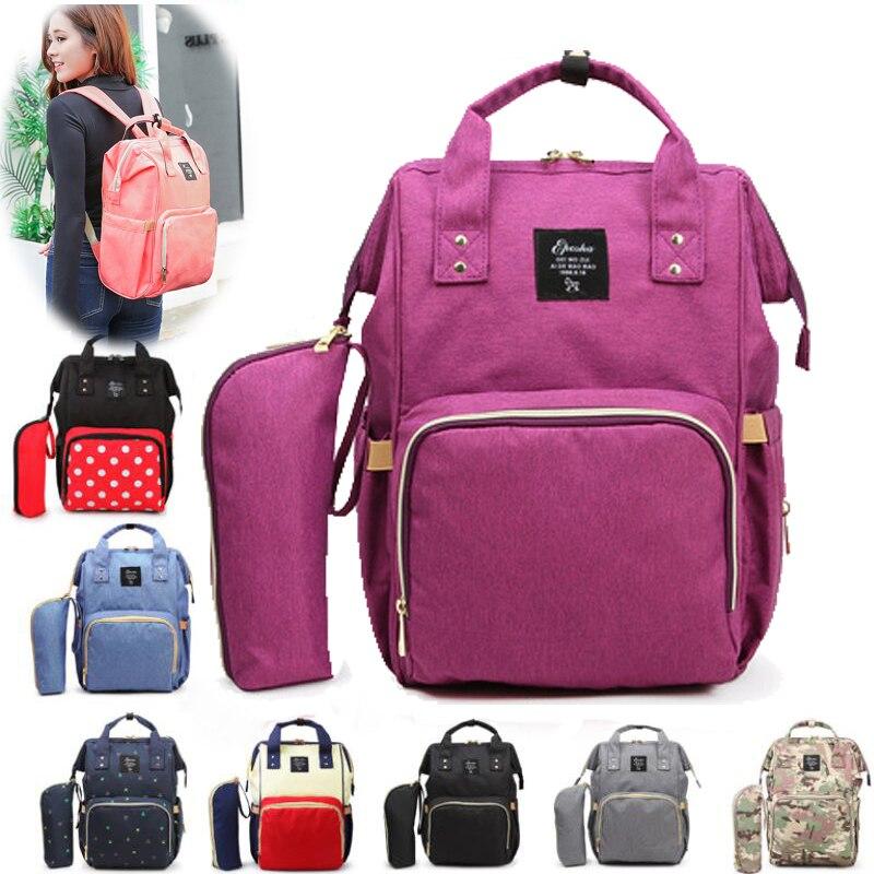 Diaper Bag Fashion Mummy Large Capacity Wet Bag Tote Waterproof Travel Backpack Designer Nursing Baby Stroller Mama Bag For Mom Leather Bag