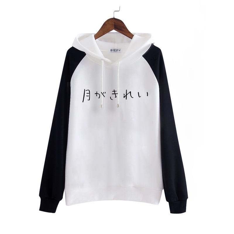 Unisex Anime porque como la luna tan camiseta bonita Camiseta corta Azumi Kotaro Mizuno Akane Casual camiseta T Shirt